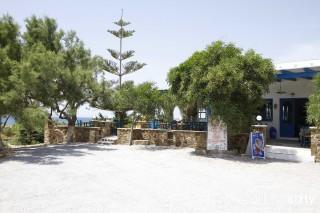 restaurant orkos view garden